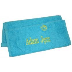 Ręcznik dla Dziecka z napisem haftem